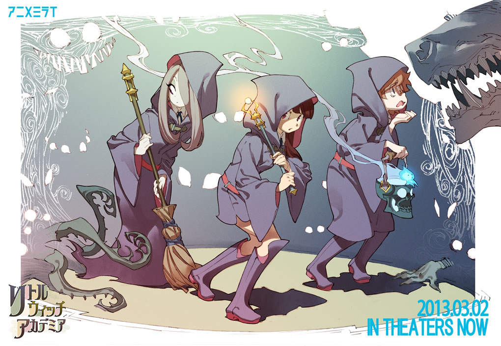TRIGGER-Little Witch Academia