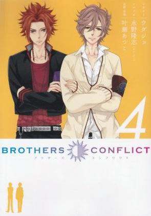 BROTHERS CONFLICT-BOOK-1-4(2011.11.22)
