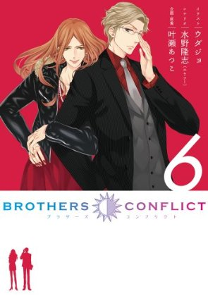 BROTHERS CONFLICT-BOOK-1-6(2012.03.22)
