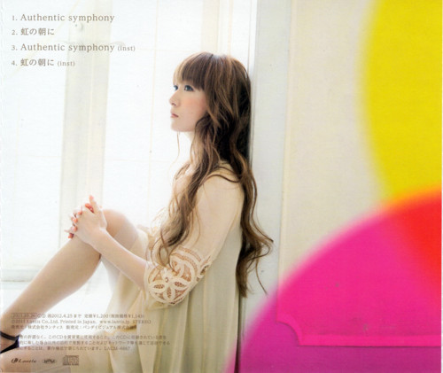 ChouCho-Authentic symphony-2