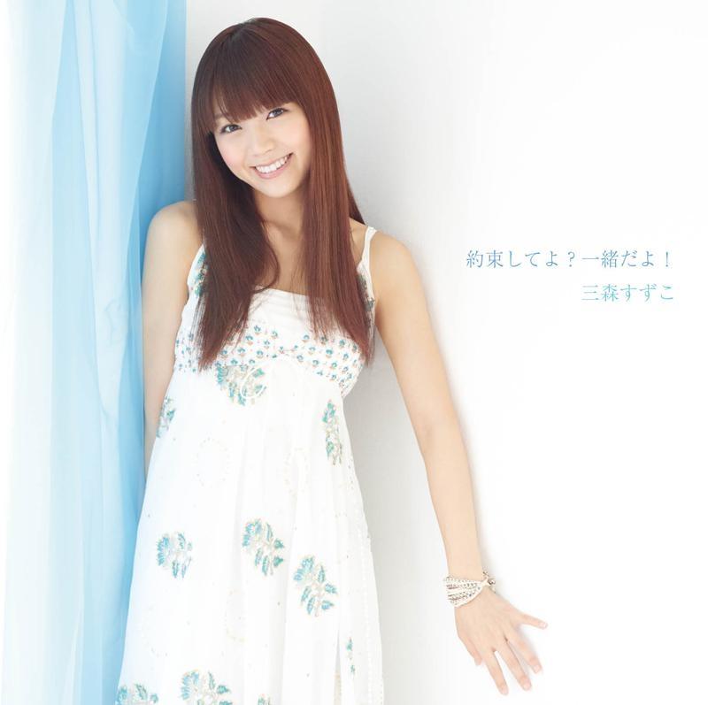 三森-2nd Single-通常盤