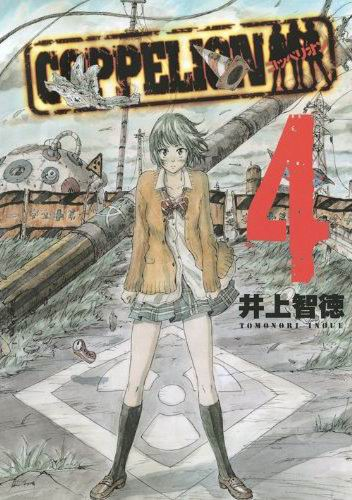 核爆末世錄 COPPELION-COMIC-04.jpg