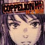 核爆末世錄 COPPELION-COMIC-HP-S.jpg