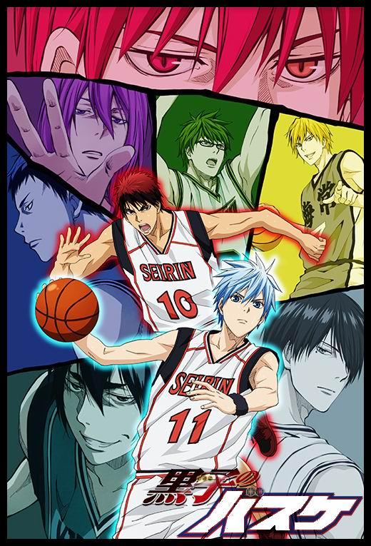 影子籃球員(第2季)