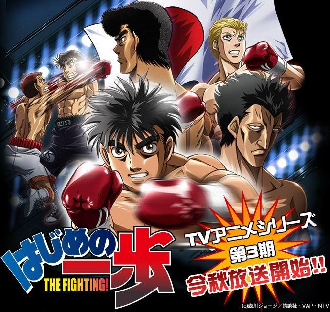 第一神拳3