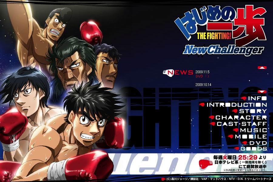 第一神拳-HP-S2