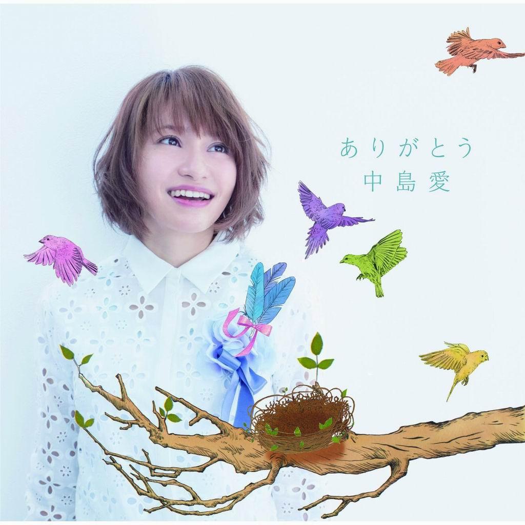 中島愛-幸福光暈2-ED-通常盤