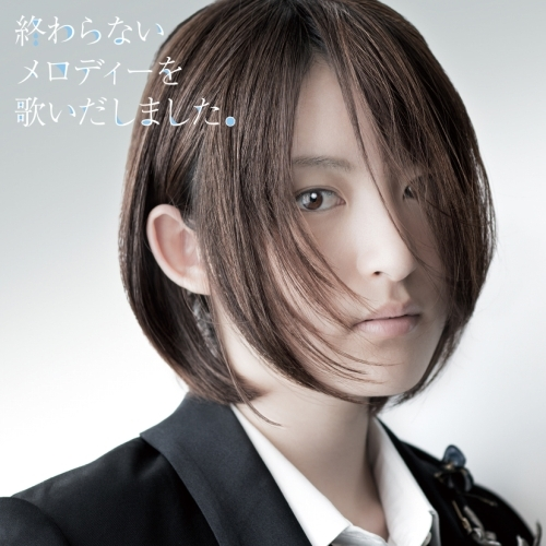 小松未可子-神不在的星期天-ED(通常盤)