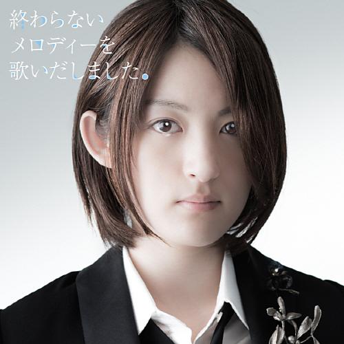 小松未可子-神不在的星期天-ED(初回限定盤)