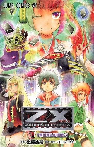 ZX-COMIC-1