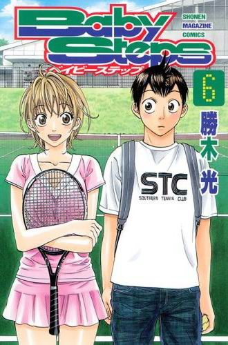 Baby Steps~網球優等生~COMIC-06.jpg