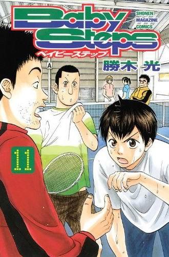 Baby Steps~網球優等生~COMIC-11.jpg