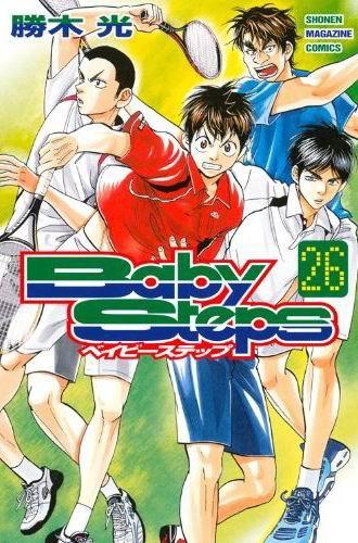 Baby Steps~網球優等生~COMIC-26.jpg