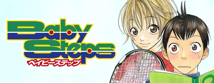 Baby Steps~網球優等生~
