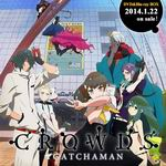 GATCHAMAN Crowds(第2季)