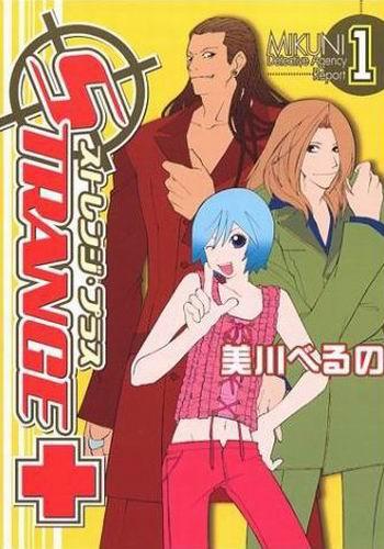 STRANGE+-COMIC-01(2003.03.24)