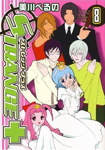STRANGE+-COMIC-08(2008.07.25)