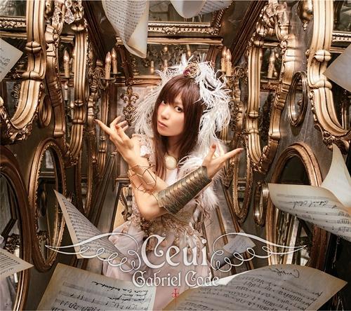 Ceui-4-初回限定盤