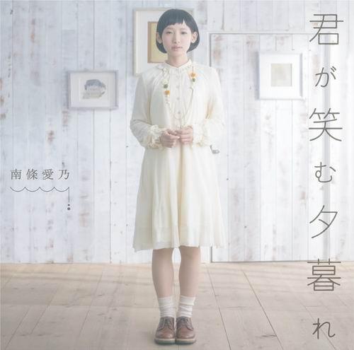東京闇鴉-ED-初回限定盤