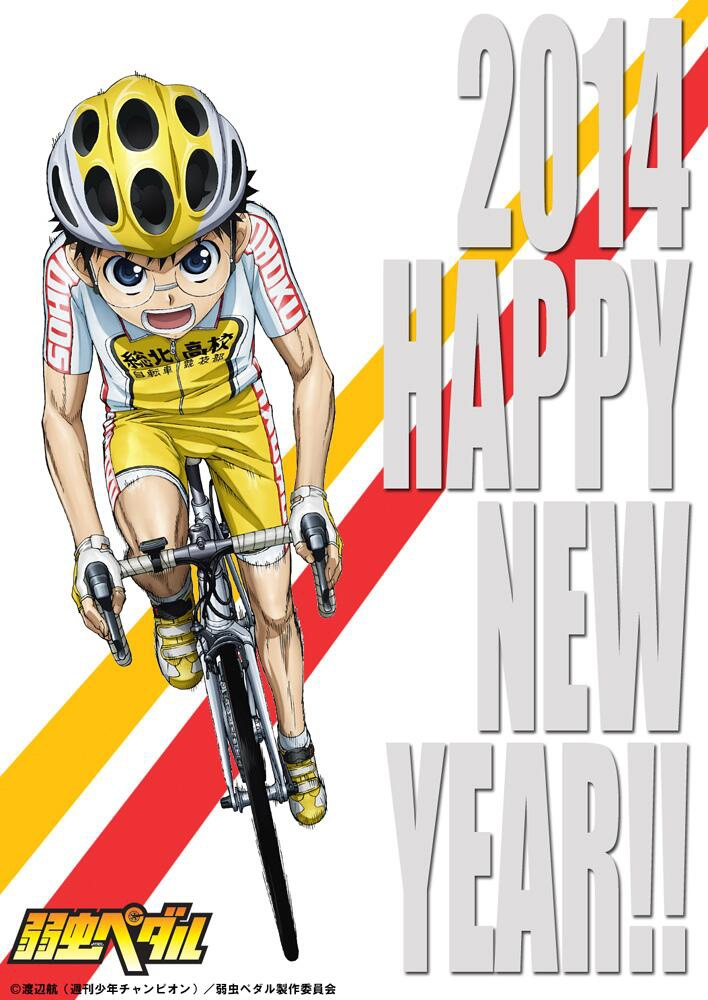 2014-YOWAPEDA.jpg