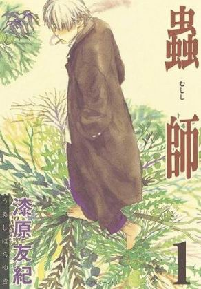 蟲師 續章-COMIC-01.jpg