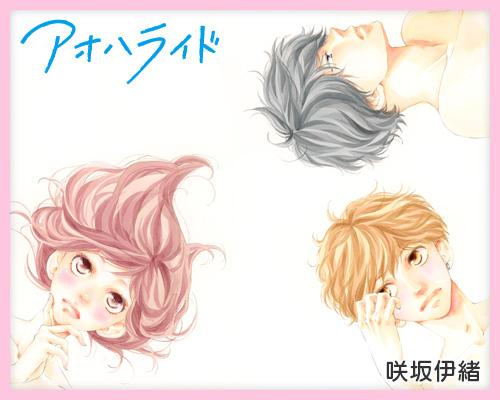 閃爍的青春-COMIC-HP.jpg