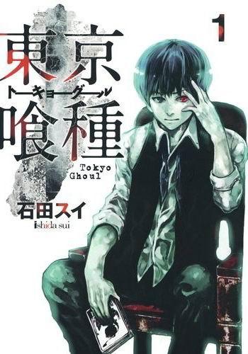 東京食種-COMIC-01
