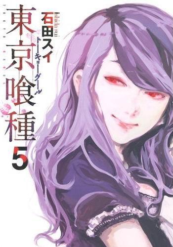 東京食種-COMIC-05