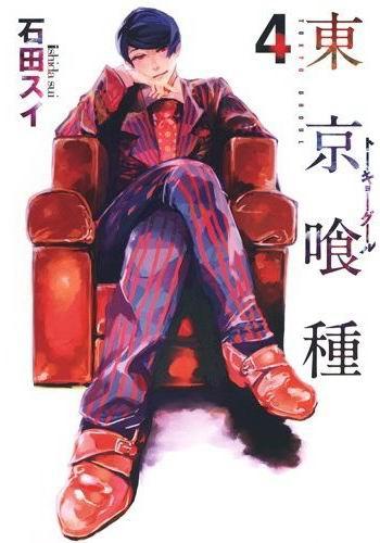 東京食種-COMIC-04