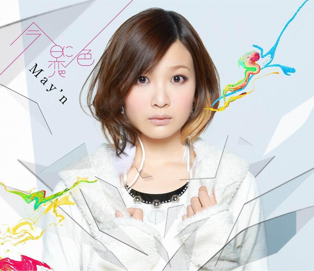 狐仙的戀愛入門-OP-初回限定盤.jpg