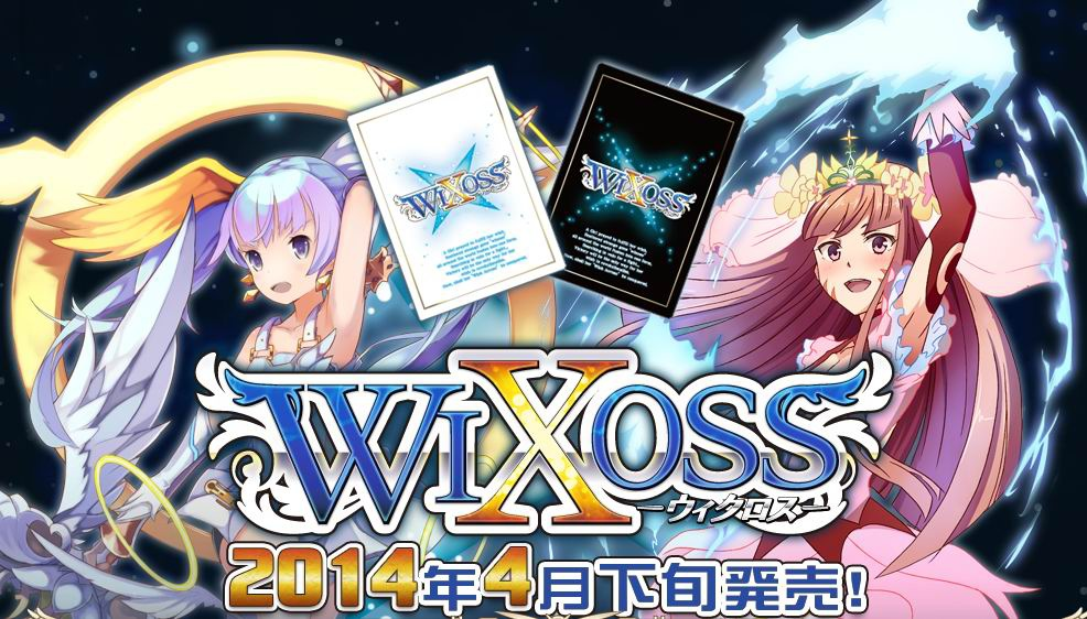 selector infected WIXOSS-GAME-HP