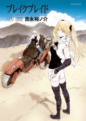 破刃之劍-COMIC-11.jpg