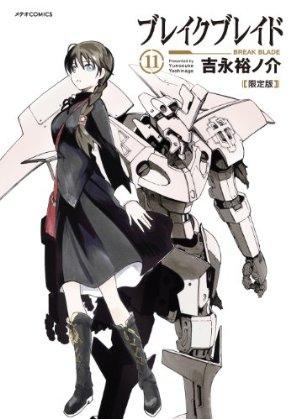 破刃之劍-COMIC-11-X.jpg
