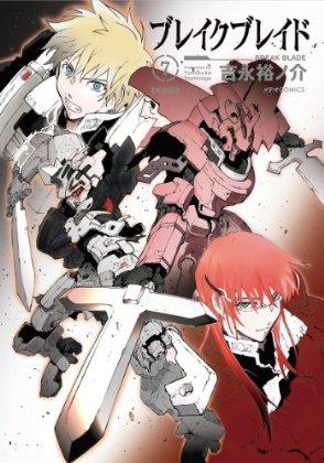 破刃之劍-COMIC-N-07.jpg