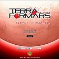TERRA FORMARS 火星任務