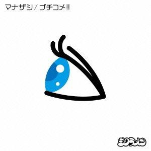 第一神拳3-ED-通常盤