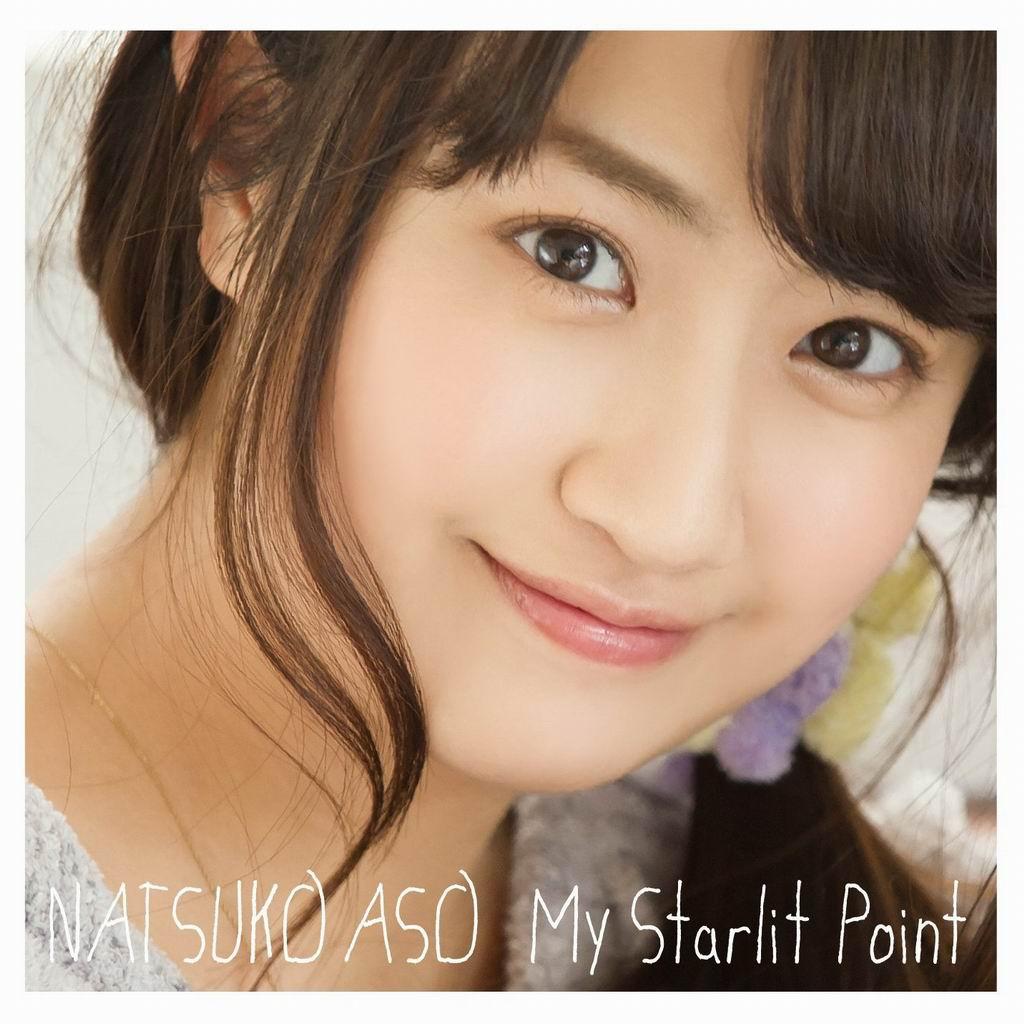 麻生夏子-My Starlit Point-初回限定盤
