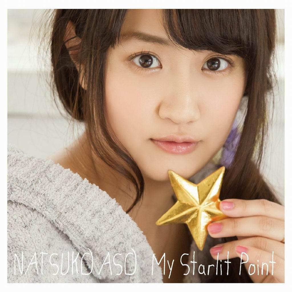 麻生夏子-My Starlit Point-通常盤