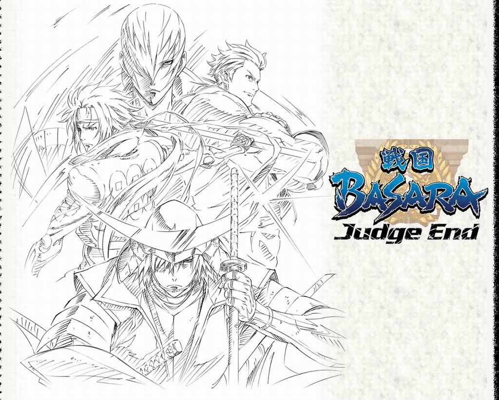 戰國BASARA Judge End