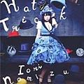 野水伊織-Hat Trick-限定盤
