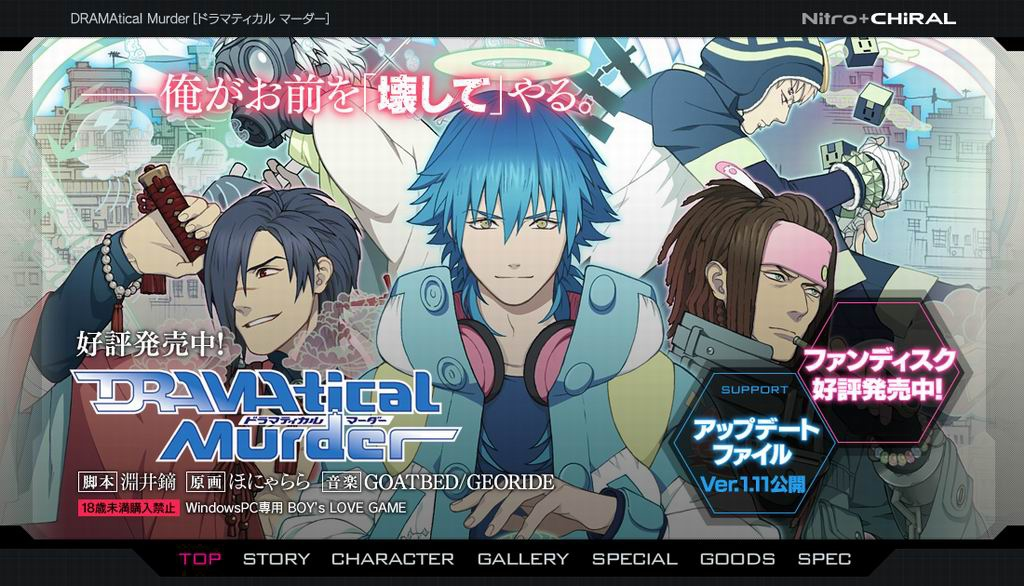 DRAMAtical Murder-HP