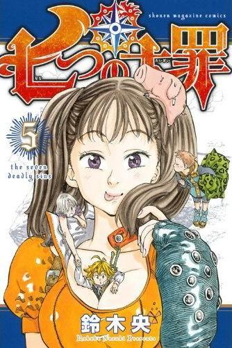 七大罪-COMIC-5