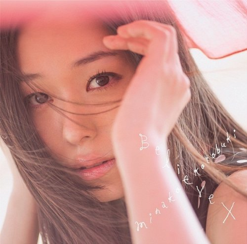 壽美菜子-7single-初回限定盤