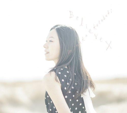壽美菜子-7single-通常盤