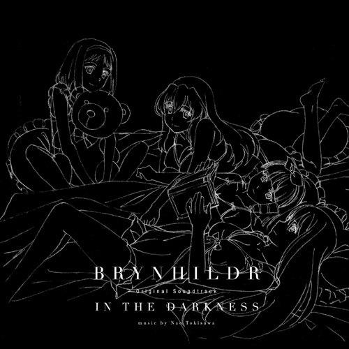 極黑的布倫希爾德-OST