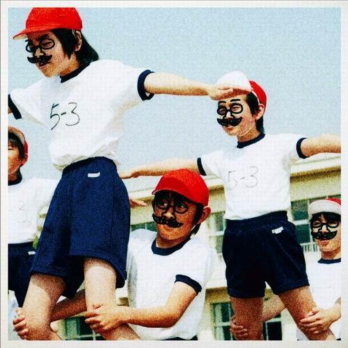 MAJIN BONE-ED-通常盤
