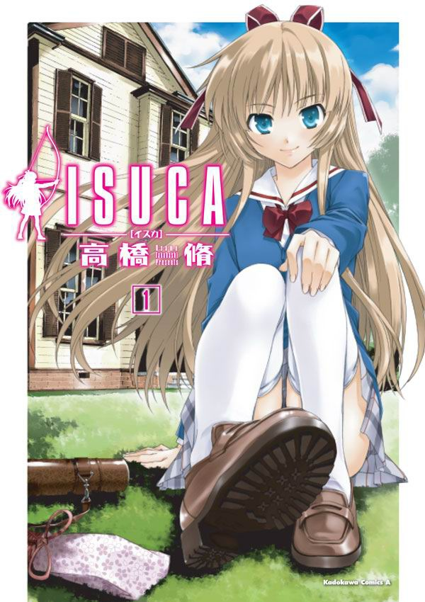 ISUCA依絲卡-COMIC-1