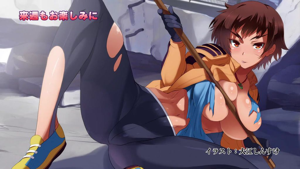 史上最強弟子兼一 暗的襲擊-02.jpg