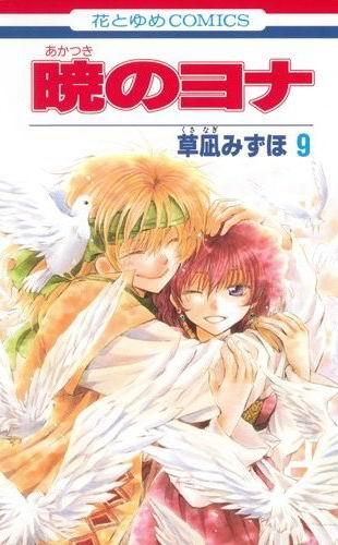 晨曦公主-COMIC-09