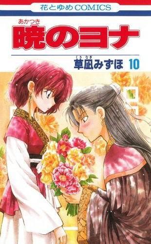 晨曦公主-COMIC-10
